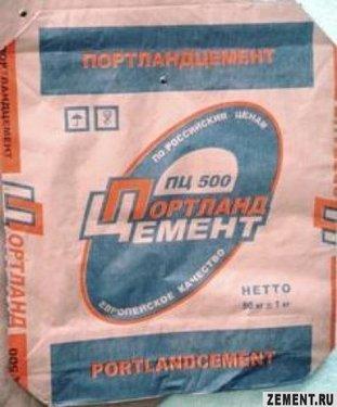 Цемент м-400 вольск
