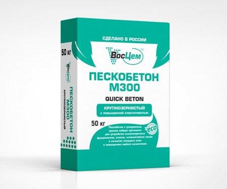 Смеси для устройства полов Пескобетон М 300 (28661)