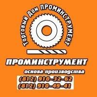 ООО «ПРОМИНСТРУМЕНТ»