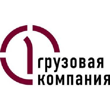 ПГК увеличила перевозки цемента в Калининградскую область
