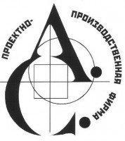 ООО «А.С.»