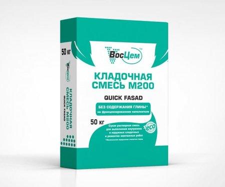 Монтажно-кладочная сухая смесь М-200 (28662)